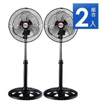 《2入超值組》【華冠】台灣製造12吋360度鋁葉立扇/電風扇FT-1288