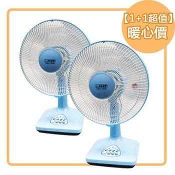 《2入超值組》【華冠】台灣製造12吋桌立風扇BT-1255