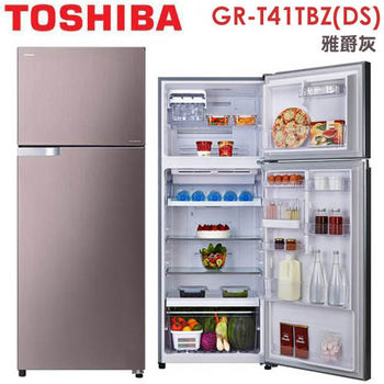 【TOSHIBA東芝】359L雙門變頻抗菌冰箱GR-T41TBZ(雅爵灰DS)