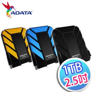【ADATA 威剛】Durable HD710 1TB(軍規防水防震行動硬碟)