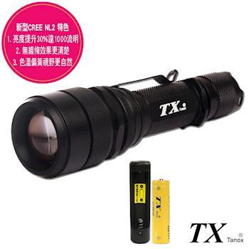 【特林TX】美國CREE New L2 LED 年度代表作手電筒(T-NL2-2014-1B)