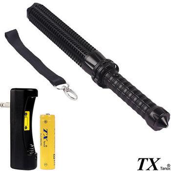 【特林TX】美國CREE Q5 LED狼牙棒伸縮變焦手電筒(TX-TOOTH-1B)