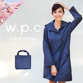 【w.p.c.】日系經典款。時尚雨衣/風衣(R1001)-深藍點點