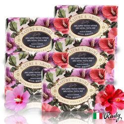 義大利Rudy Profumi米蘭古典扶桑花保濕香皂150g(買三送二超值組)