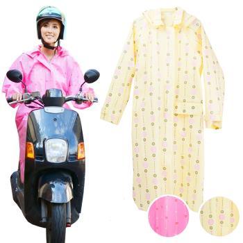 【2mm】繽紛時尚 EVA環保雨衣(卡其)