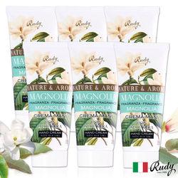 義大利Rudy Profumi米蘭古典木蘭花保濕護手霜100ML(超值6入組)
