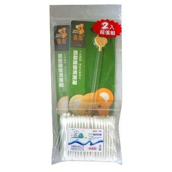 【喜多】造型吸管刷2入+贈棉棒