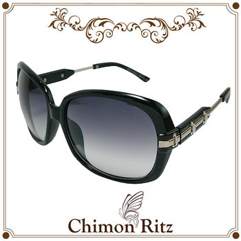 [Chimon Ritz] 吋吋相思太陽眼鏡抗UV400