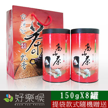 【好樂喉】四季春饗-紅韻烏龍茶,共2斤,共8罐