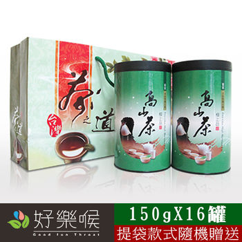 【好樂喉】四季春饗-清香烏龍茶,共4斤,共16罐