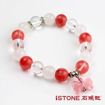 石頭記 情人結草莓晶手鍊