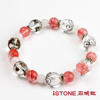 石頭記 玫瑰花語草莓晶手鍊