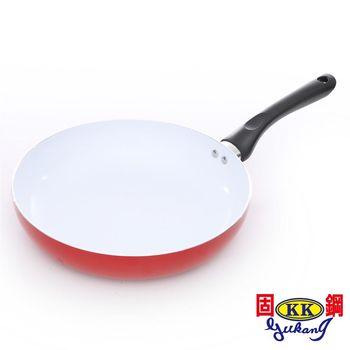 【固鋼】紅色法拉利白陶瓷平煎鍋26cm