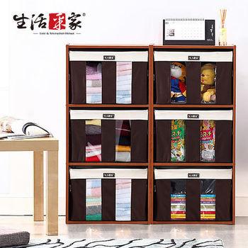 【生活采家】堆疊式三層櫃用系統收納箱_27公升(6入裝)