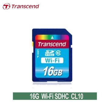 【創見 Transcend】16G Wi-Fi SDHC Class10 無線分享 記憶卡