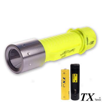 【特林TX】美國CREE T6極亮潛水手電筒(T6-WA-1-Z)