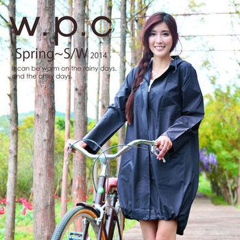 【w.p.c.】束口綁繩款。時尚雨衣/風衣(R1003)_深藍