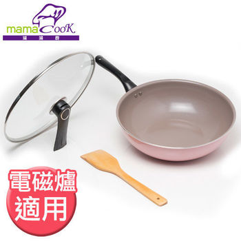 【Mama Cook】綻粉陶瓷不沾炒鍋(可用電磁爐)