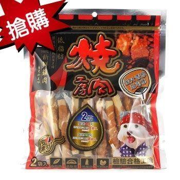 燒肉工房-蜜汁香醇起司棒