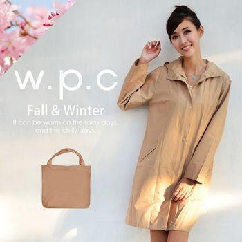 【w.p.c.】日系經典款。時尚雨衣/風衣(R1001)-卡其