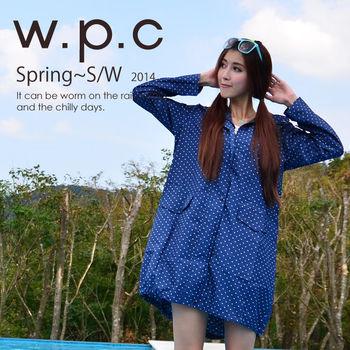 【w.p.c.】束口綁繩款。時尚雨衣/風衣(R1003)-深藍點點