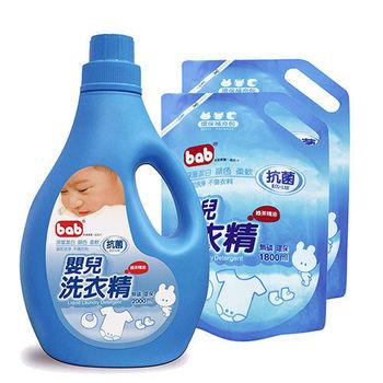 【培寶】bab嬰兒洗衣精2000ml綠茶-促1罐2補