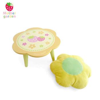 日本【Mother Garden】野草莓座(靠)墊小木桌