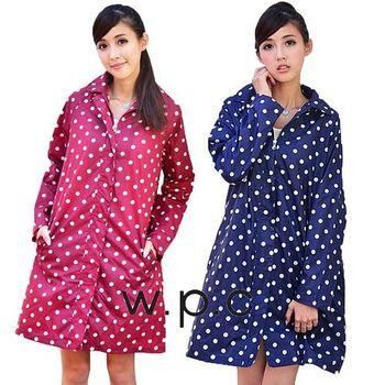 【w.p.c.】顯瘦修長款。時尚雨衣/風衣(R1005)(兩色任選)
