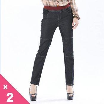 蘭陵日本新素材顯瘦輕薄牛仔褲(2入)M-XXXL