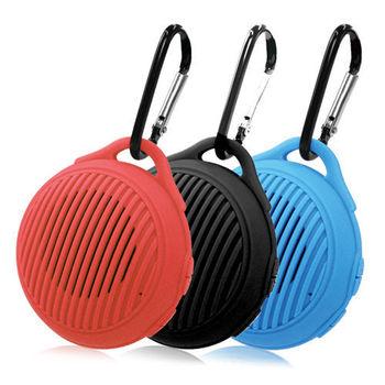 【MATE】愛拍玩樂-插卡式藍芽喇叭自拍器