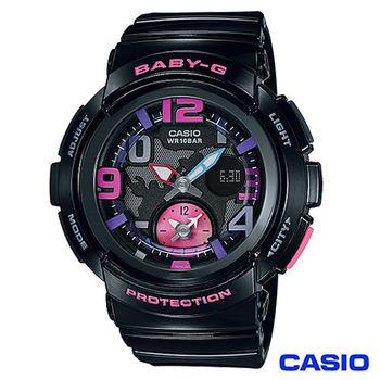 CASIO卡西歐 Baby-G少女時代地圖海灘旅行個性腕錶 BGA-190-1B