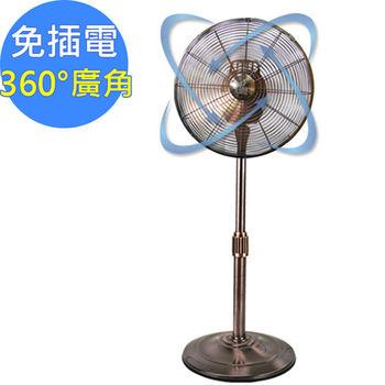 【勳風】行動派360度擺頭14吋直流變頻古銅立扇(HF-B7298DC)免插電