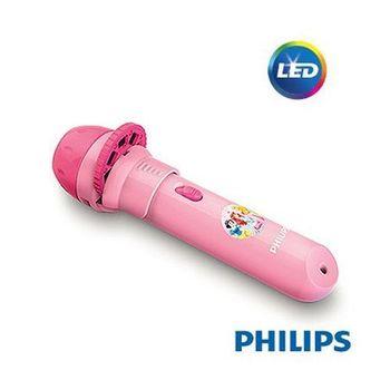 【飛利浦 PHILIPS】迪士尼魔法燈 -LED 迪士尼投影筆 - 迪士尼公主(71788)