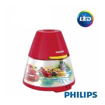 【飛利浦 PHILIPS】迪士尼魔法燈-LED投影燈- 汽車總動員(71769)