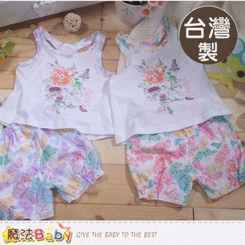 魔法Baby~專櫃款女童夏季無袖套裝~k41422