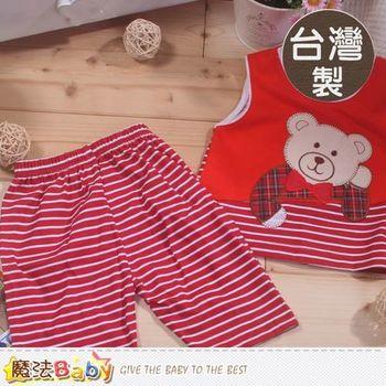魔法Baby~台灣製寶寶背心套裝~k41408