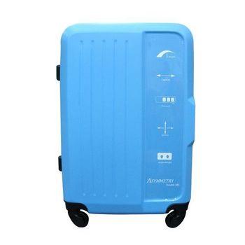 【RAIN DEER】24吋愛斯米堤系列ABS輕硬殼行李箱(多色任選)