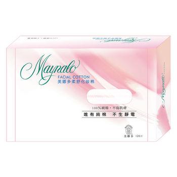 美娜多柔舒化妝棉 - 純棉   (120片x48盒)