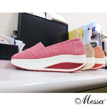 【Messa米莎專櫃女鞋】MIT 超透氣編織潮流玩色樂福健走塑身鞋-三色