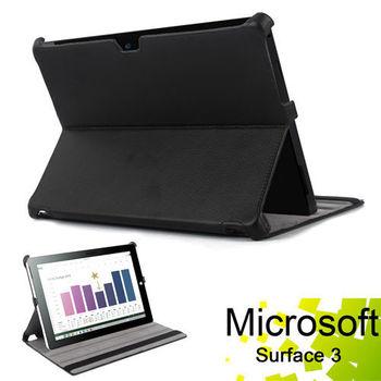 微軟 Microsoft Surface 3 Surface3 10.8吋 專用頂級平板電腦薄型皮套 保護套 可多角度斜立