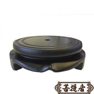 【菩提居】聚寶盆擺件木製底座(磨砂拋光360度旋轉)