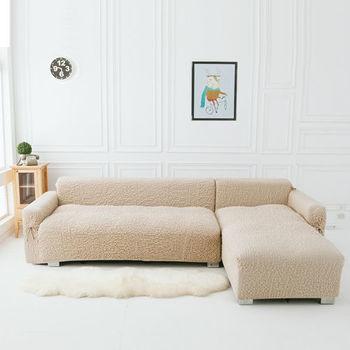 【格藍傢飾】和風本位L型超彈性加大沙發套二件式(右邊)-米