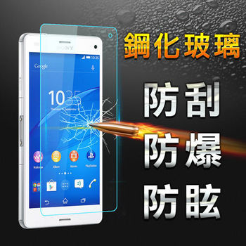 【YANG YI】揚邑 Sony Xperia Z3 防爆防刮防眩弧邊 9H鋼化玻璃保護貼膜