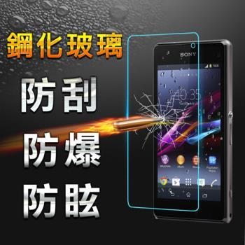 【YANG YI】揚邑 Sony Xperia Z1 Compact 防爆防刮防眩弧邊 9H鋼化玻璃保護貼膜
