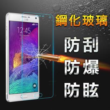 【YANG YI】揚邑 Samsung Galaxy Note4 防爆防刮防眩弧邊 9H鋼化玻璃保護貼膜