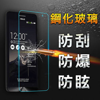 【YANG YI】揚邑 ASUS ZenFone 6 防爆防刮防眩弧邊 9H鋼化玻璃保護貼膜