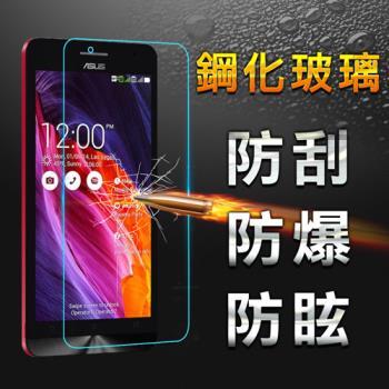 【YANG YI】揚邑 ASUS ZenFone 5 防爆防刮防眩弧邊 9H鋼化玻璃保護貼膜