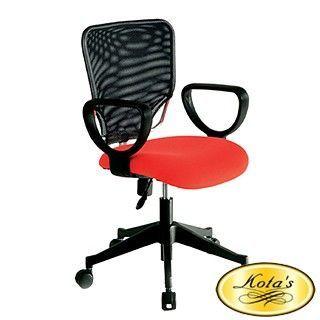 【KOTAS】莎蔓高優質電腦椅-紅