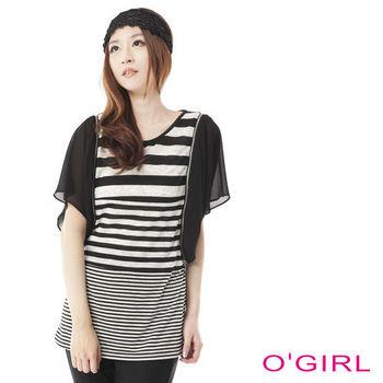 OGIRL粗細條紋袖可拆針織上衣(黑白條)