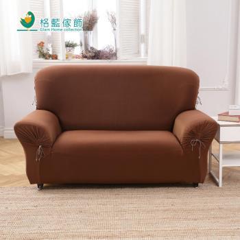 【格藍傢飾】典雅涼感彈性沙發便利套1+2+3人座(咖)